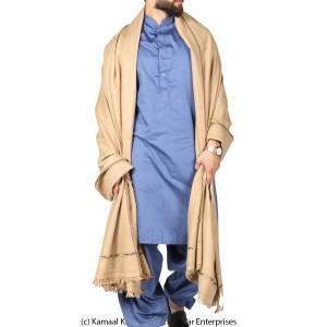 Tea Pink Pure Woolen Kashmiri Fushion Dhussa SHL-142-3