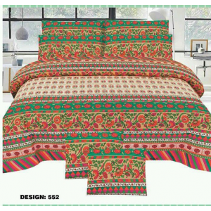 Cotton Printed Bed Sheet Sets [All Sizes] Design CC-562