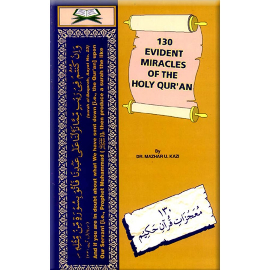 130 Evident Miracles of the Holy Quran