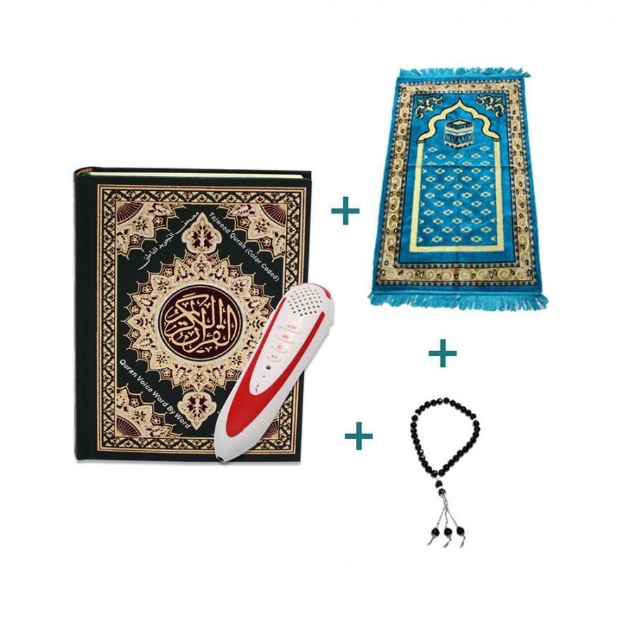 Hafiz e Quran Deal - Holy QURAN with Translation Option, Laser Digital Pen,  Hadith Muhasib and FREE Prayer Mat and Masbaha