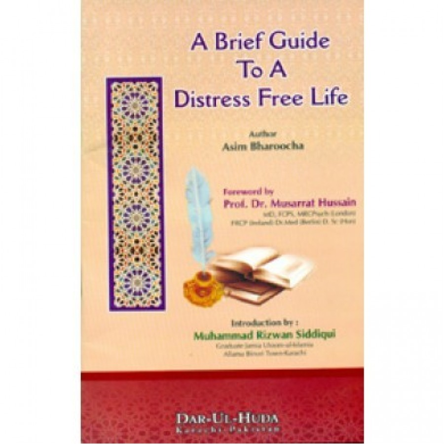A brief Guide to a distress free life