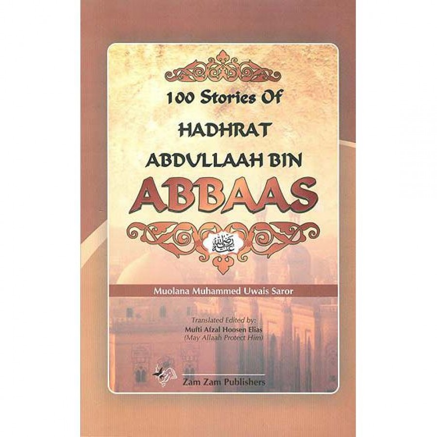 100 Stories Of Hadhrat Abdullah Bin Abbas(Ra) (New) Two Color