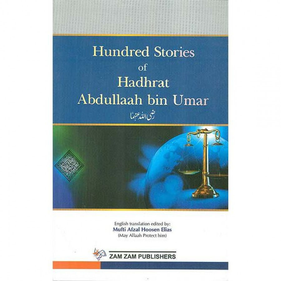 100 Stories Of Hadhrat Abdullah Bin Umar(Ra) (New) Two Color