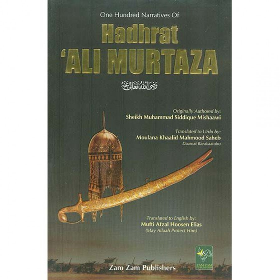 100 Stories Of Hadhrat Ali(Ra)