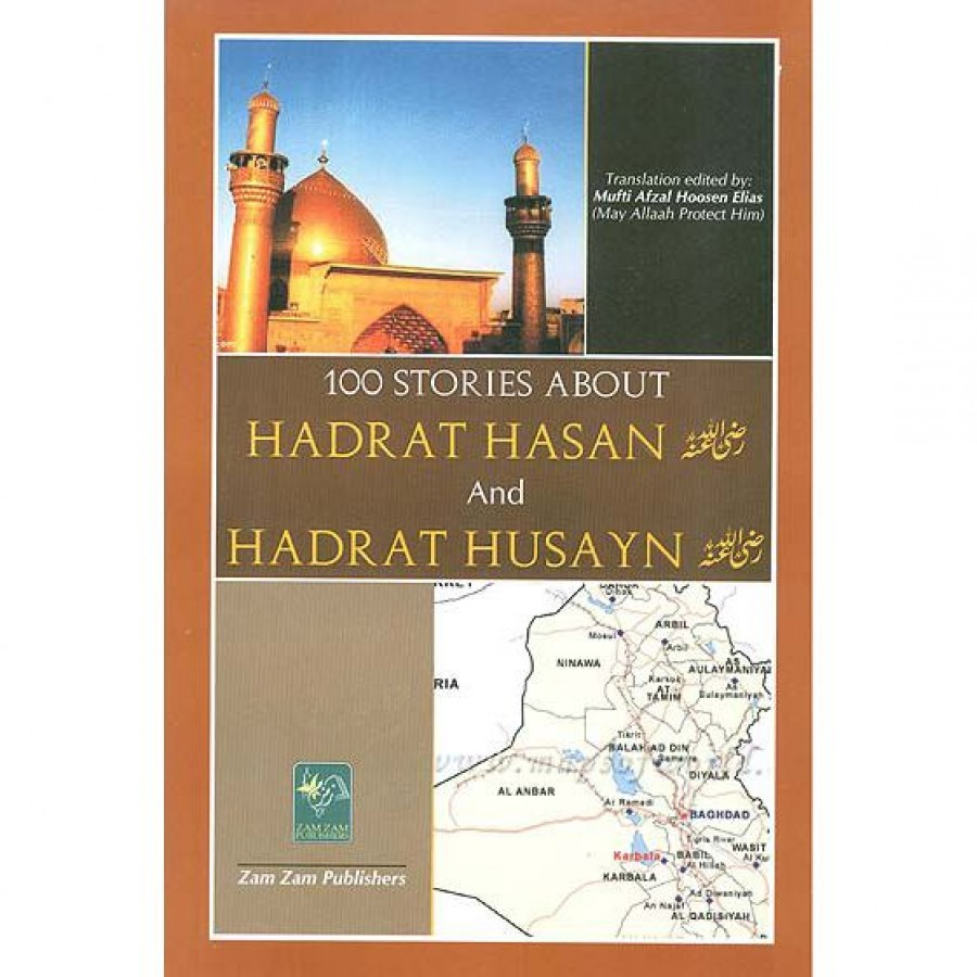 100 Stories Of Hadhrat Hasan & Husayn(Ra)