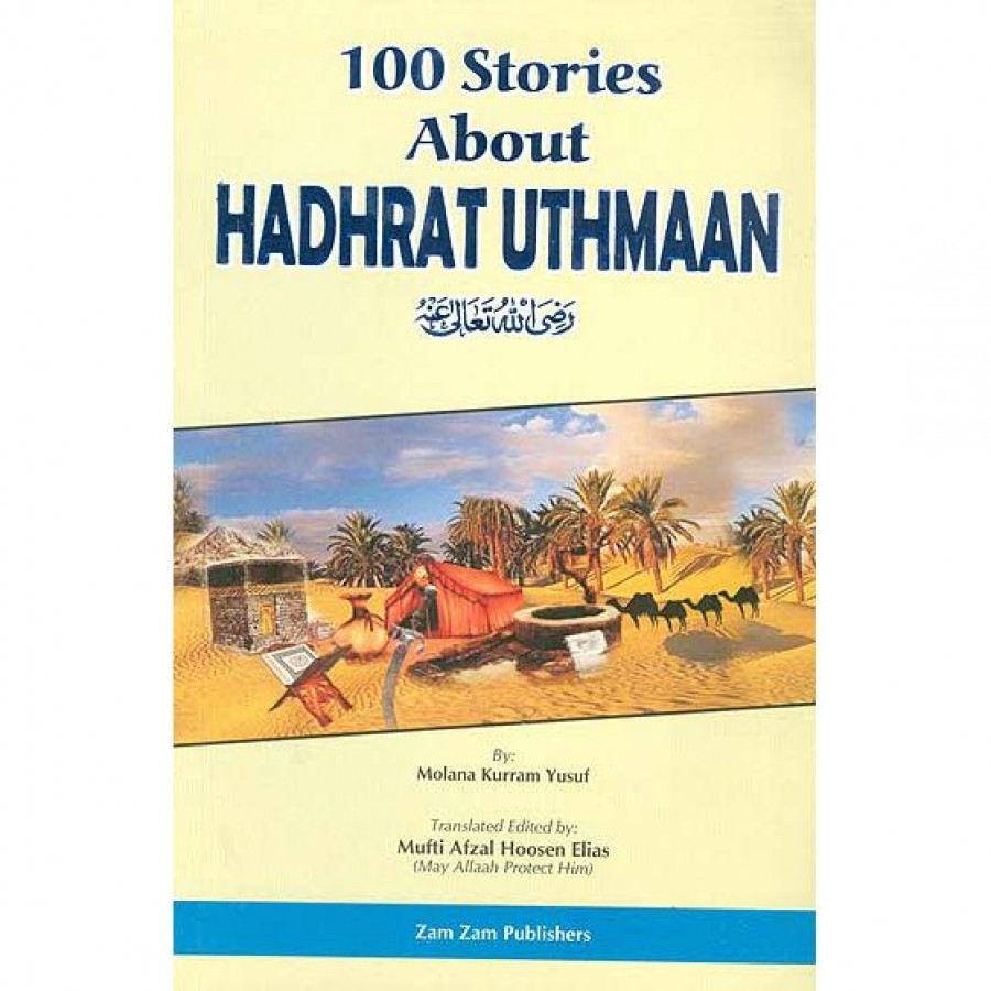 100 Stories Of Hadhrat Uthman(Ra)