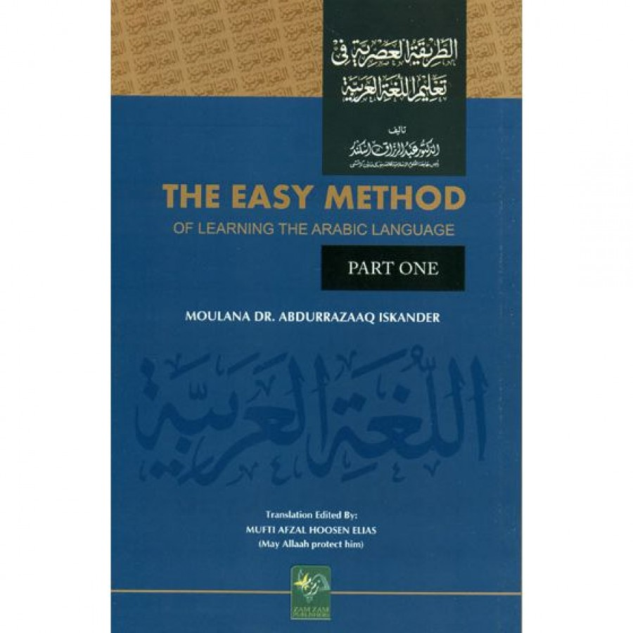 Al Tareeqatul Asariyya 2 Vols (English) The Easy Method Of Learning The Arabic Language