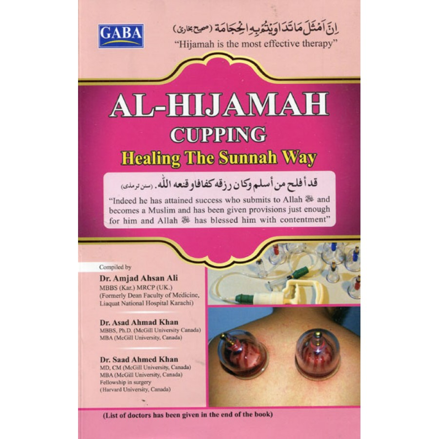 Al Hijama Book In Download