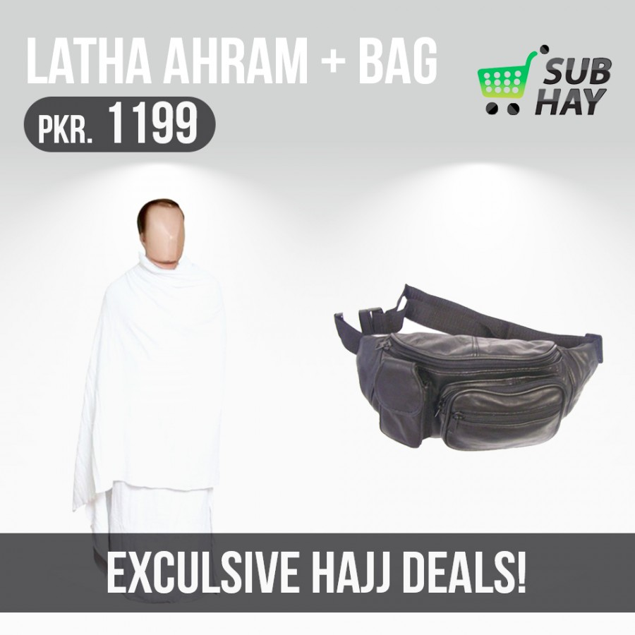 100% Cotton Men's 2Pcs Latha Ihram and Leather Belt Pockets For Hajj & Umrah
