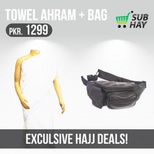 100% Cotton Men's 2Pcs Towel Ihram and Leather Belt Pockets For Hajj & Umrah