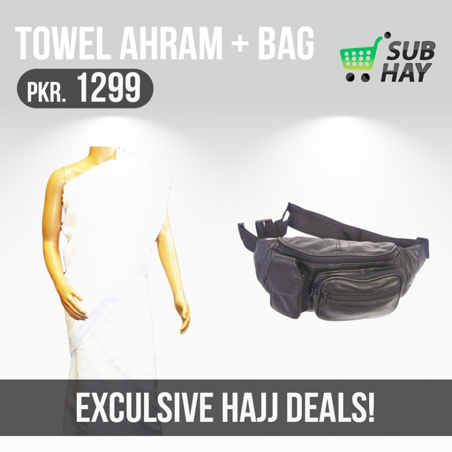 100% Cotton Men's 2Pcs Towel Ihram and Leather Belt Pockets For Hajj & Umrah