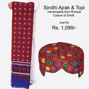 Pack of Ajrak & Sindhi Topi (Maroon) GiftDeal-18