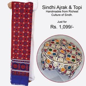 Pack of Ajrak & Sindhi Topi (White) GiftDeal-19