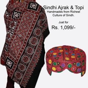 Pack of Ajrak & Sindhi Topi (Maroon) GiftDeal-20
