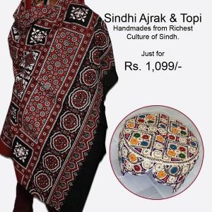 Pack of Ajrak & Sindhi Topi (White) GiftDeal-21