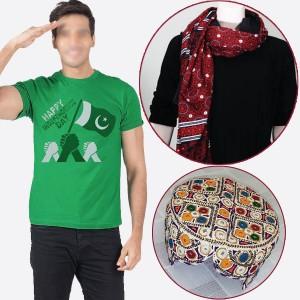 Pack of Ajrak, Sindhi Topi & Green T-Shirts GiftDeal-22