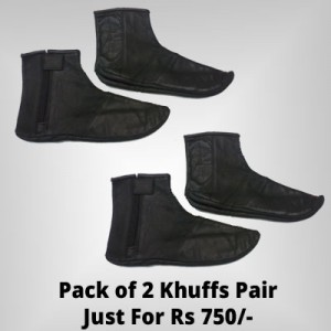 Pair of 2 Genuine Leather Socks / Khuffs / Khuffain For Both Male And Female